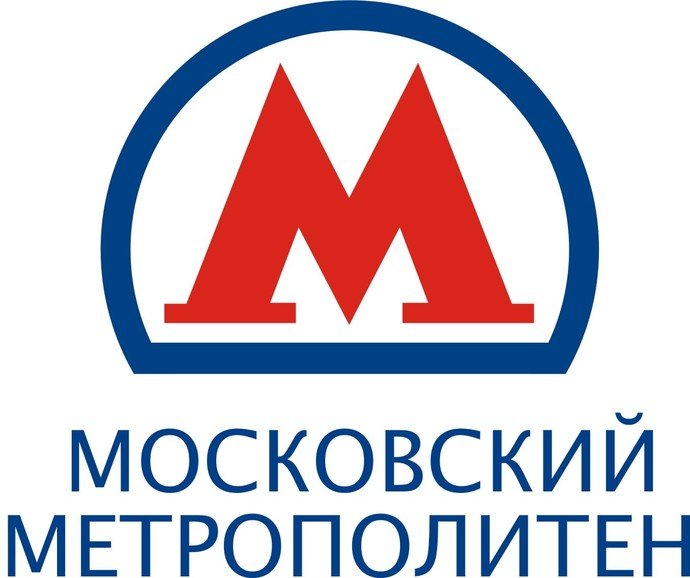 изготовление противопожарных ворот для Московского Метрополитена