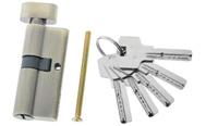Вертушка, замок, ключ