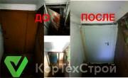 Работа со сложным демонтажом в Кирове