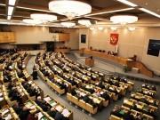 Смягчающий требования пожарной безопасности для малого и среднего бизнеса законопроект одобрен ГД