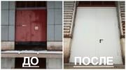 Изготовление и монтаж противопожарных ворот EI-60 на объекте ГУП Московский Метрополитен
