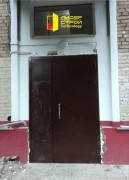 Замена подъездных дверей