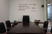 Ждем Вас в новом офисе!