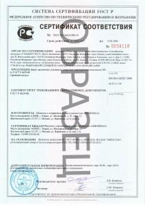 Сертификат на медицинские двери