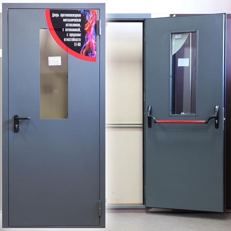 дверь противопожарная металлическая торцевая
